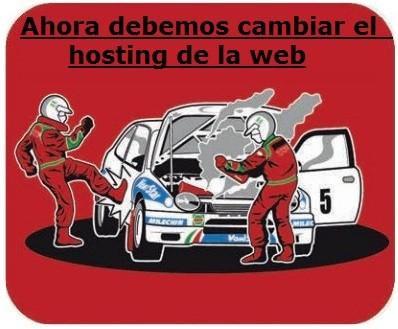 cuando hay que cambiar de hosting para la web