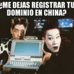 chinese domain scams o estafa al autorizar un registro de dominio chino