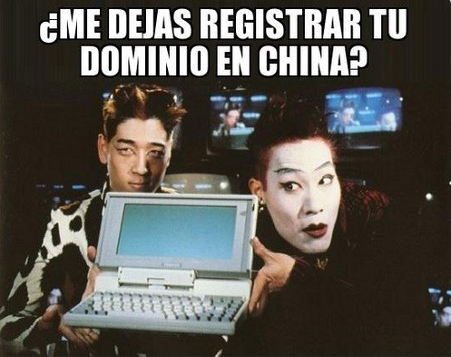 chinese domain scams o estafa al autorizar un registro de dominio chino
