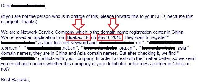 motivos para desconfiar del email de estafa compra de dominios chinos